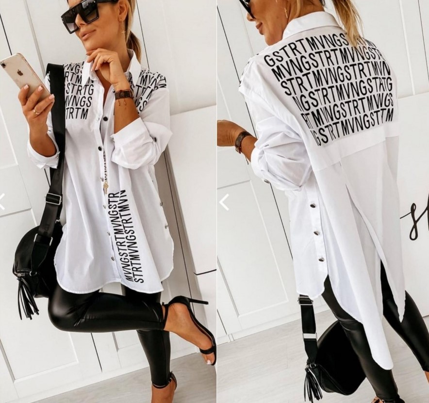 """Свободная женская котоновая рубашка больших размеров """"Vibe"""""""