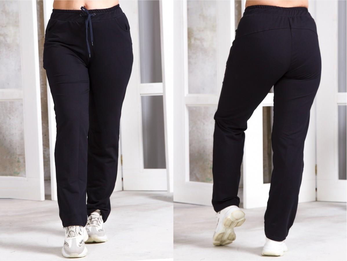 """Удобные трикотажные женские спортивные штаны батал """"Nancy"""""""
