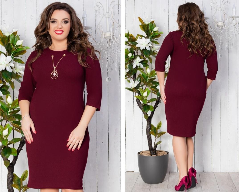 короткое платье, большое платье