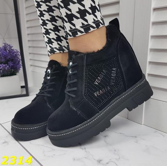 зимние ботинки, ботинки сникерсы