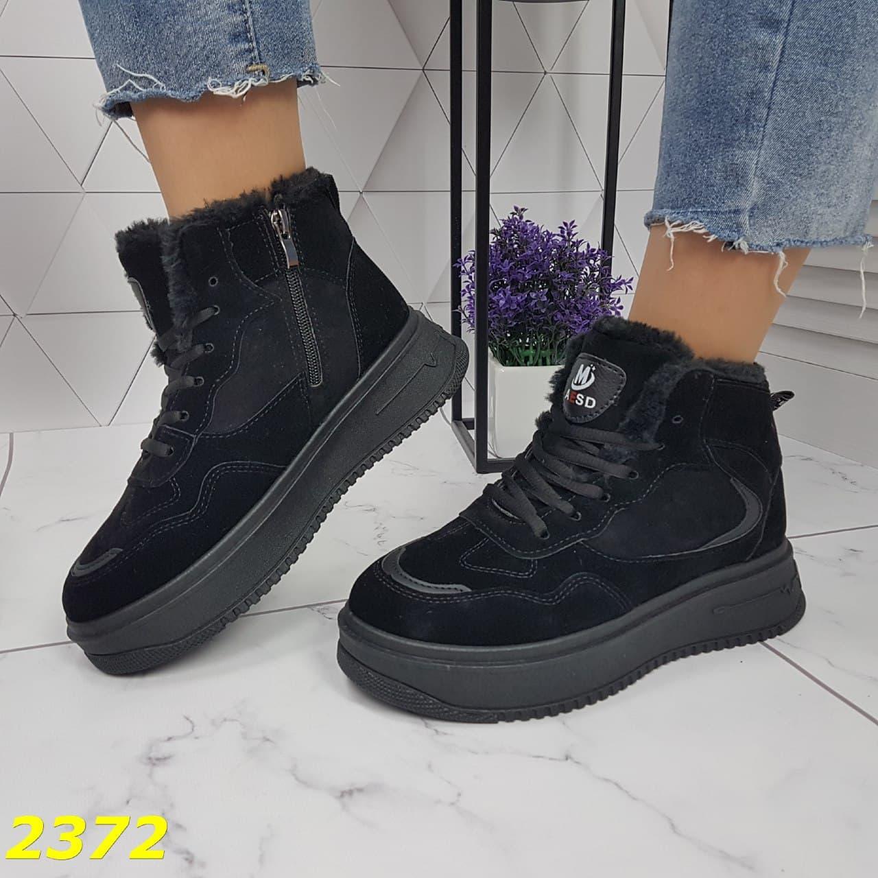 женские кроссовки, зимние кроссовки
