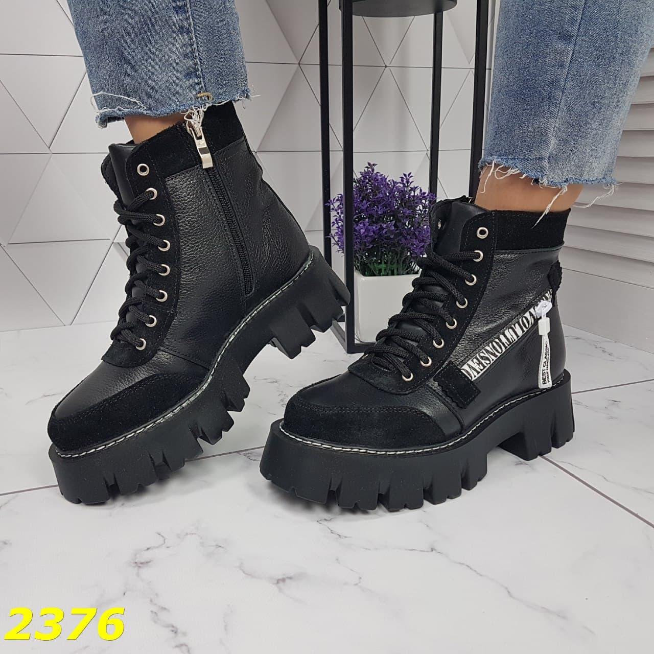 зимние ботинки, ботинки на высокой подошве