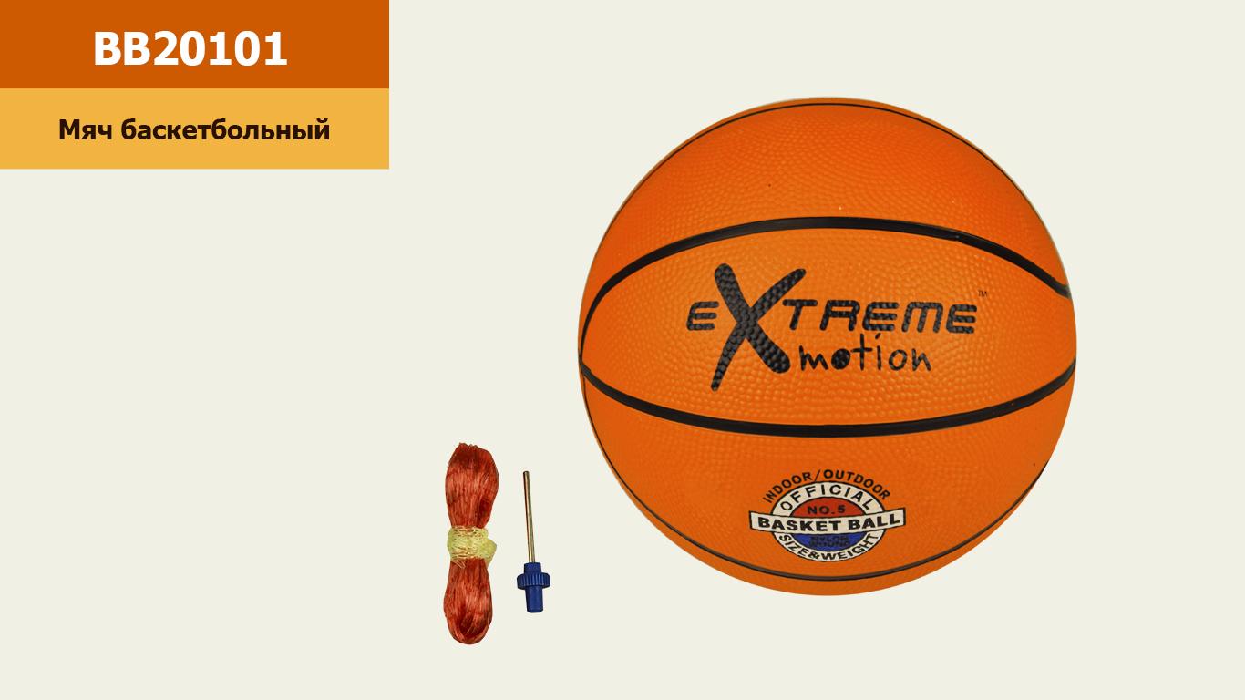 Прочный Мяч баскетбольный, резина