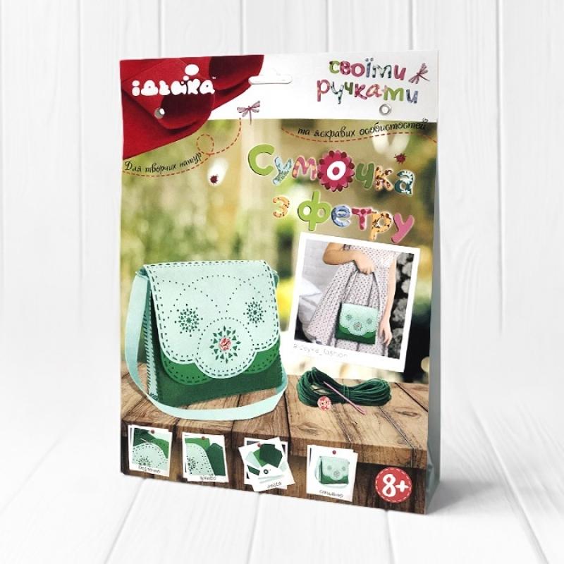 Детский набор для творчества с фетра «Сумочка Зеленый узор»