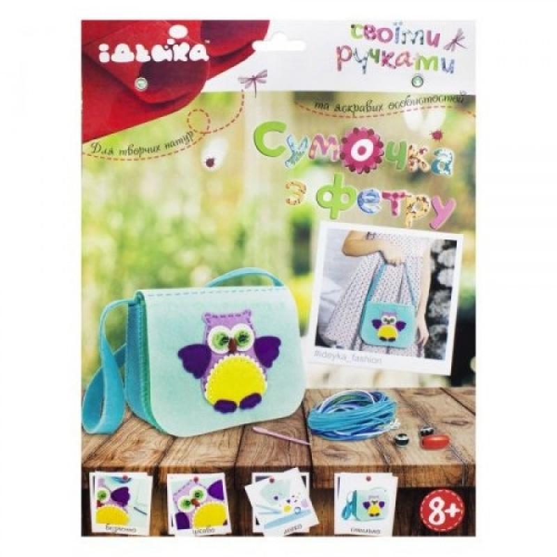 Детский набор для творчества с фетра «Сумочка Совенок».