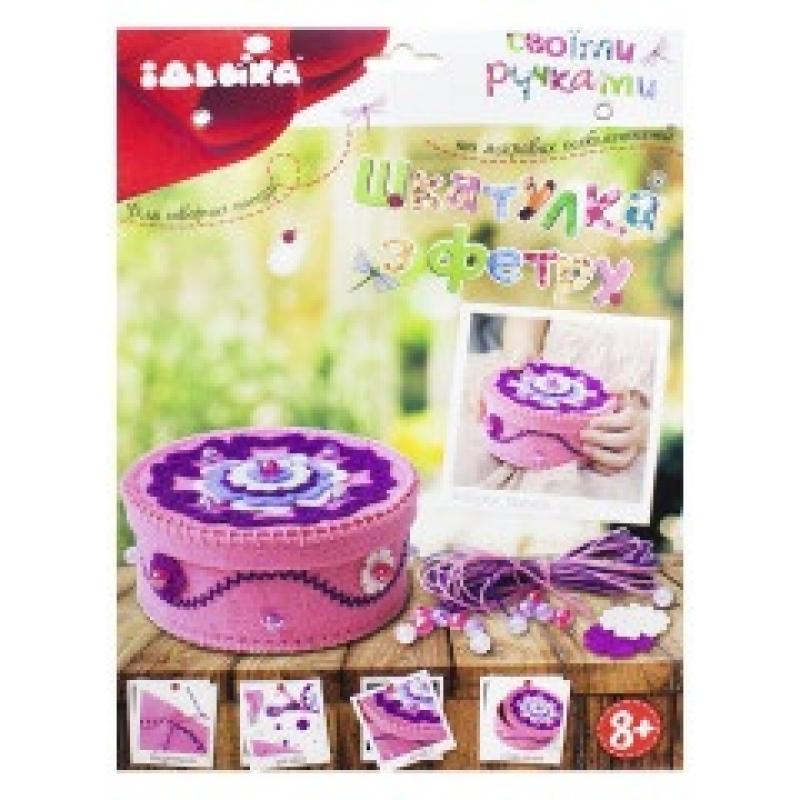 Детский набор для творчества с фетра «Шкатулка Мечта принцессы»