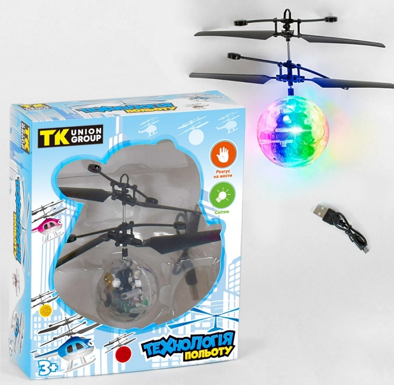 «Летающий шар TK Group»