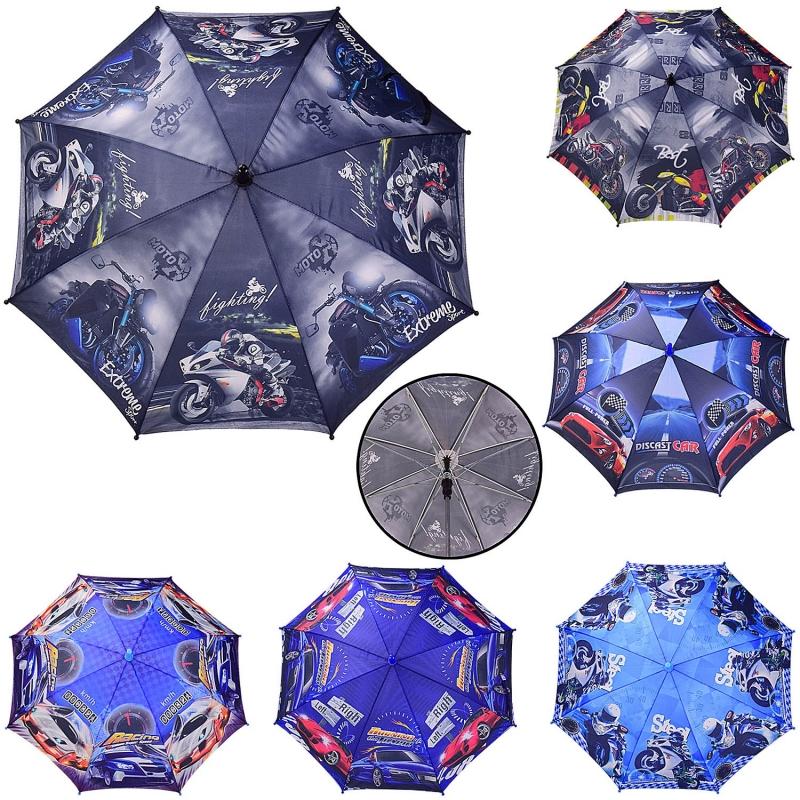 «Зонт детский» для мальчиков