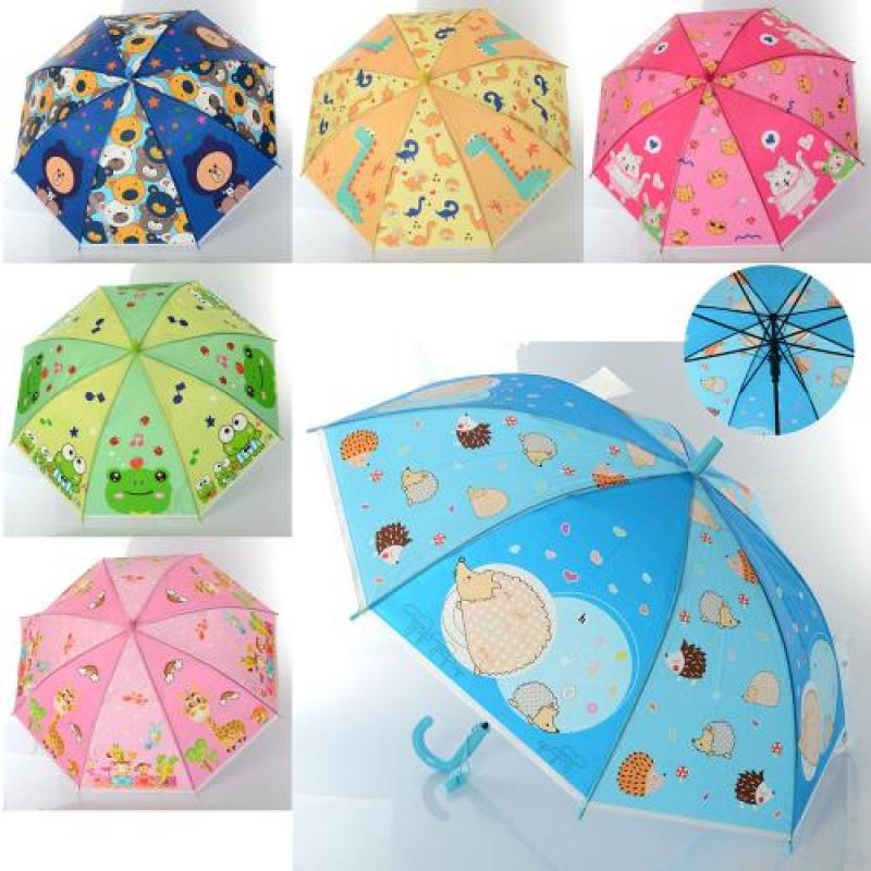 Яркий и прочный «Зонтик детский MK»  с животными