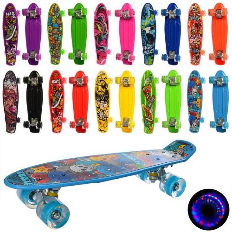 Очень практичный Скейт – пенни  для детей