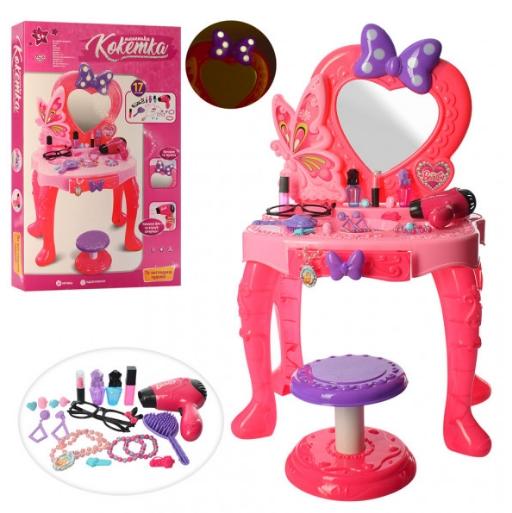 Прекрасный подарок «Трюмо» для маленькой принцессы ...