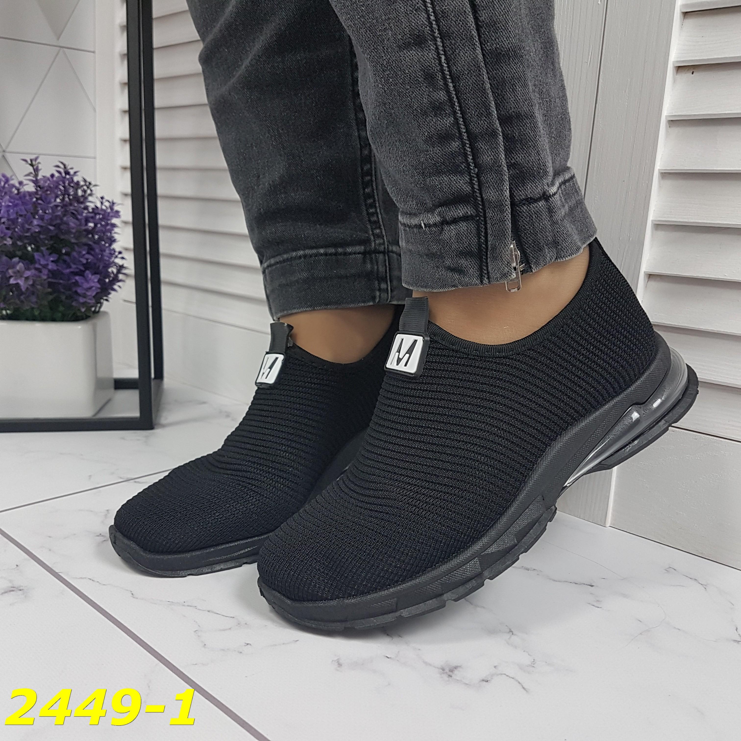 Женские летние кроссовки черные легкие текстильные ...