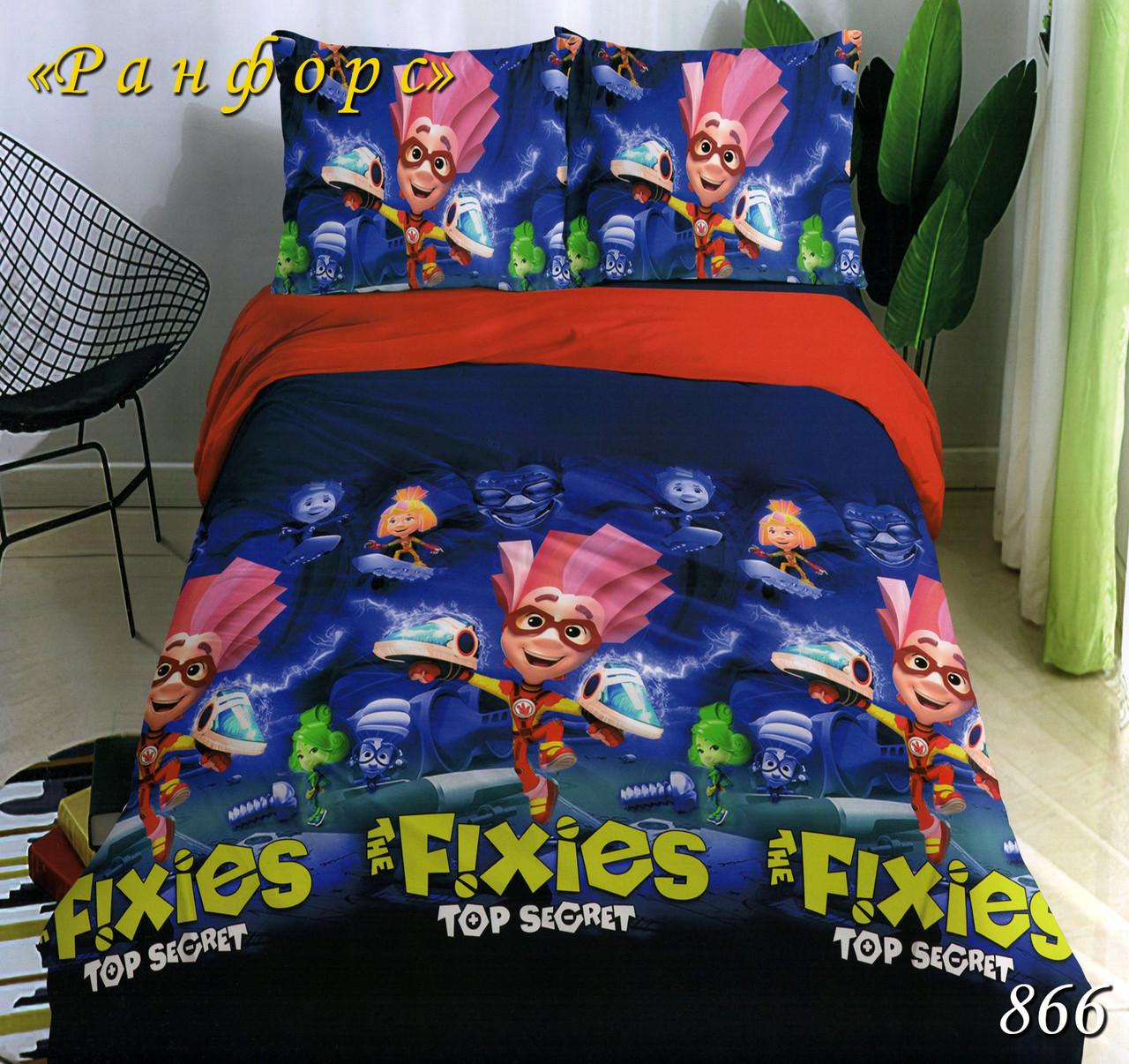 Полуторное детское постельное белье из бязи