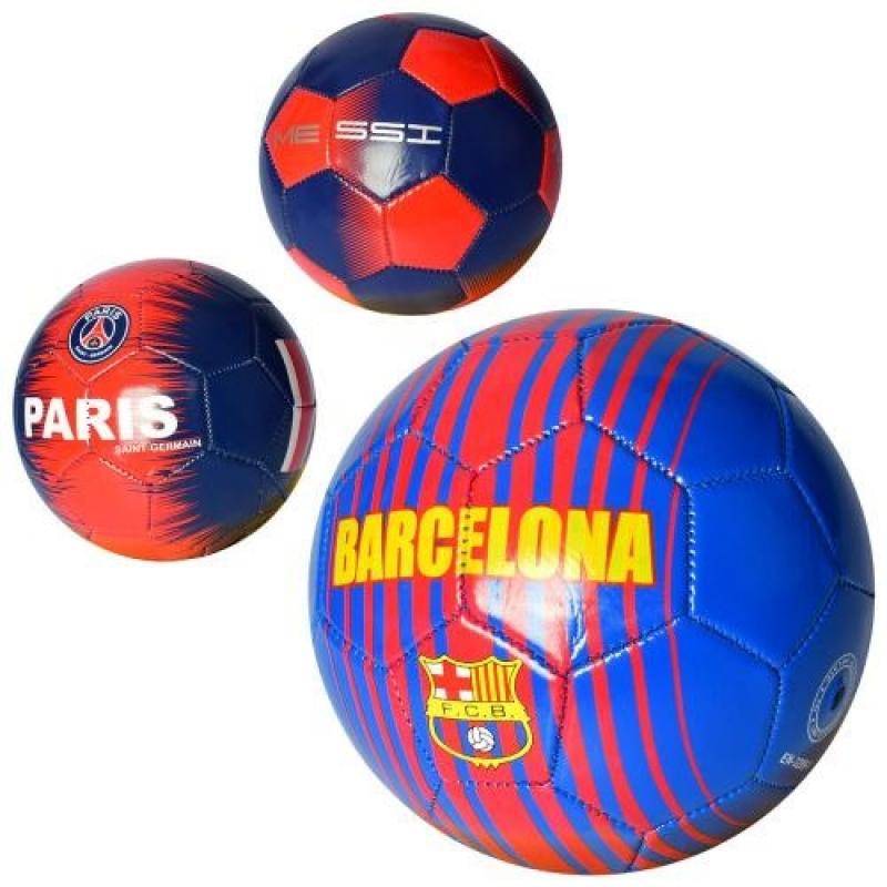 Крутой Мяч футбольный мини  размер 2