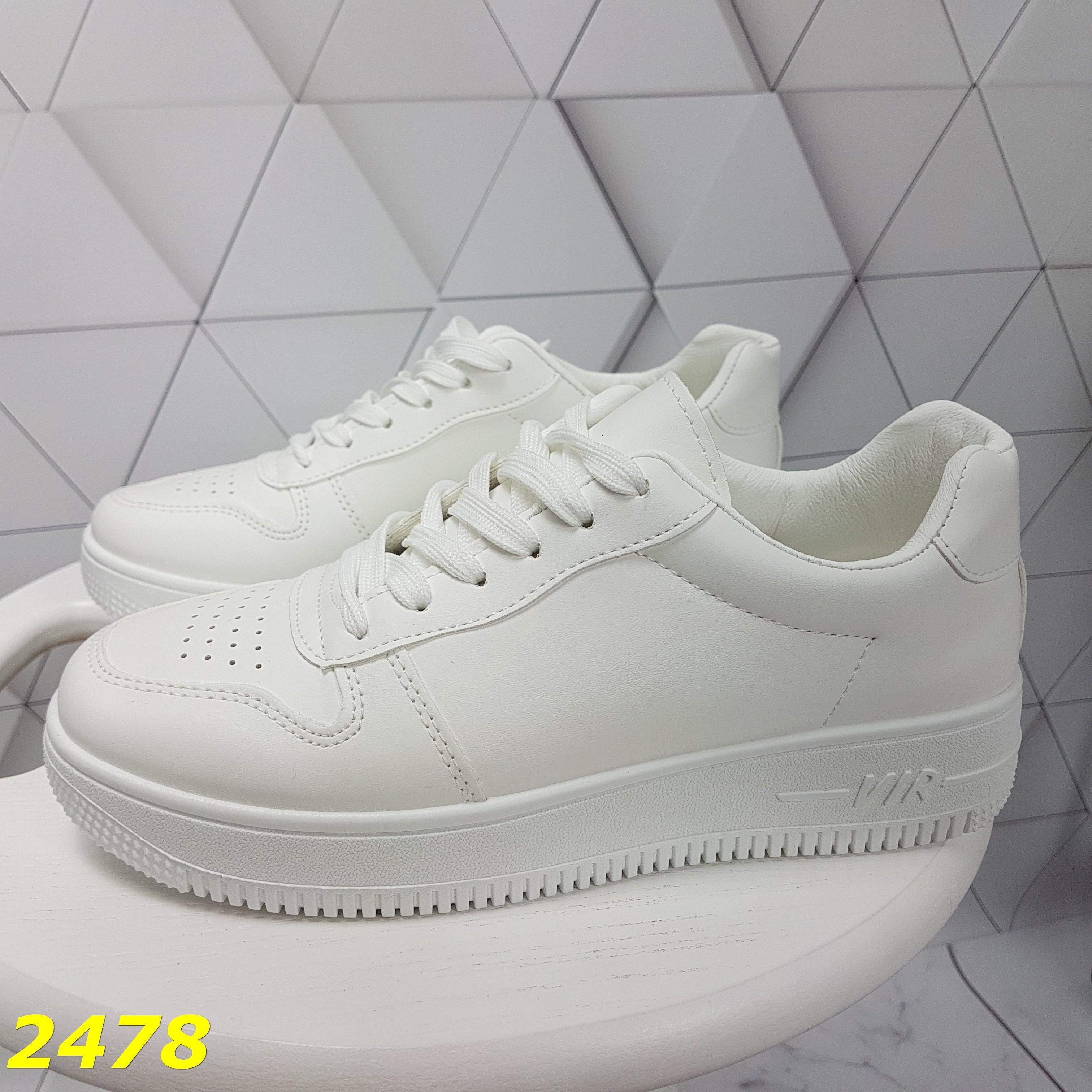 Женские кроссовки белые на массивной высокой подош ...