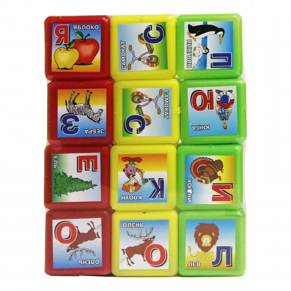 Детские игровые пластиковые кубики