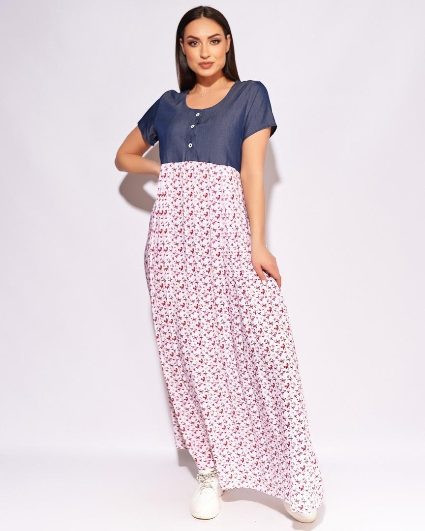 Супер модное длинное яркое платье большие размеры  ...