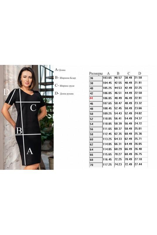 Качественное батальное городское летнее платье «Ри ...