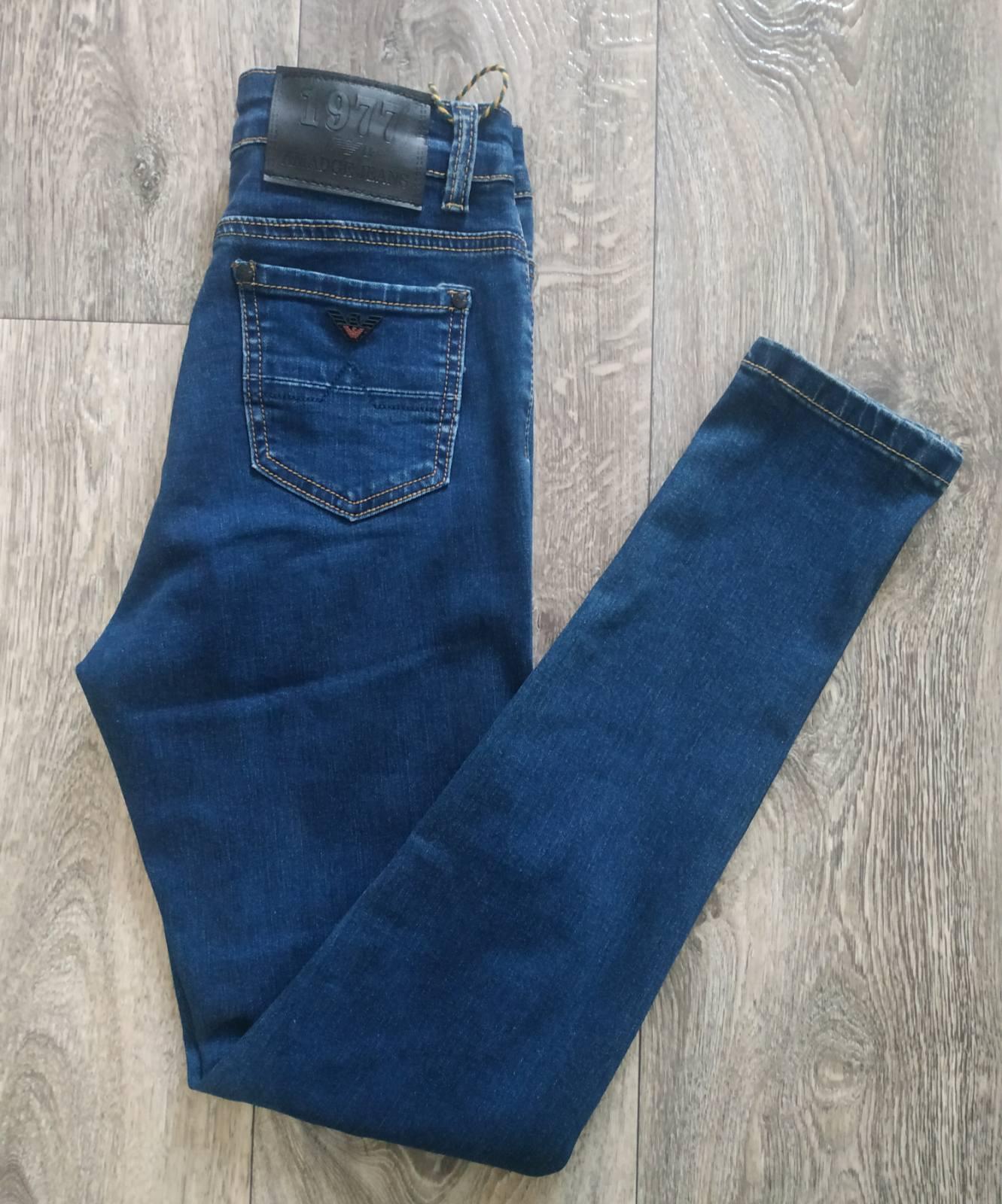 Молодежные синие облегающие джинсы скини с высокой ...