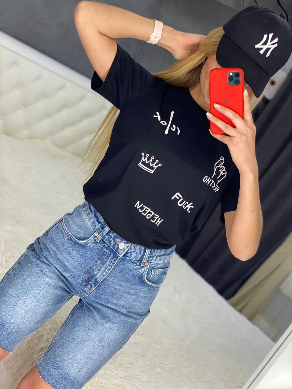 Крутая модная женская летняя яркая футболка с рису ...