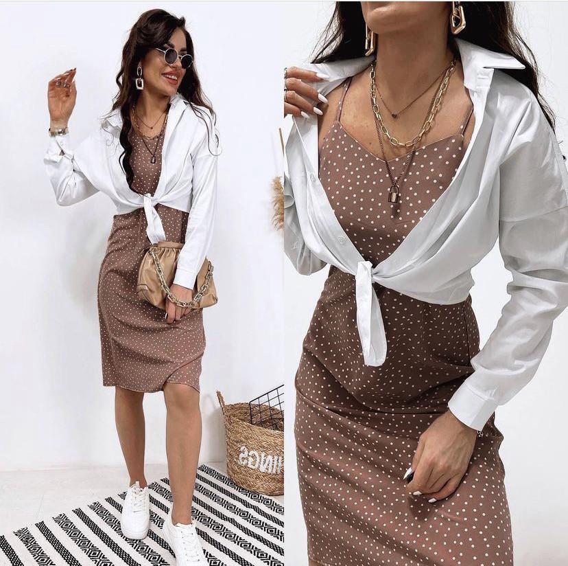 Супер модный женский комплект одежды летний сарафа ...