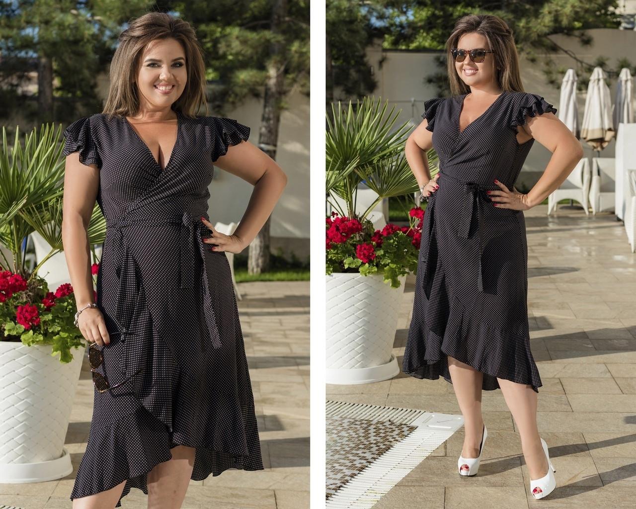 Модное женское повседневное летнее платье на запах ...