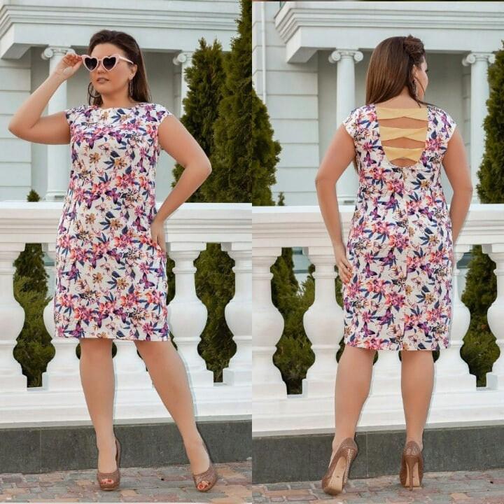 Цветочное летнее женское платье ниже колен с вырез ...