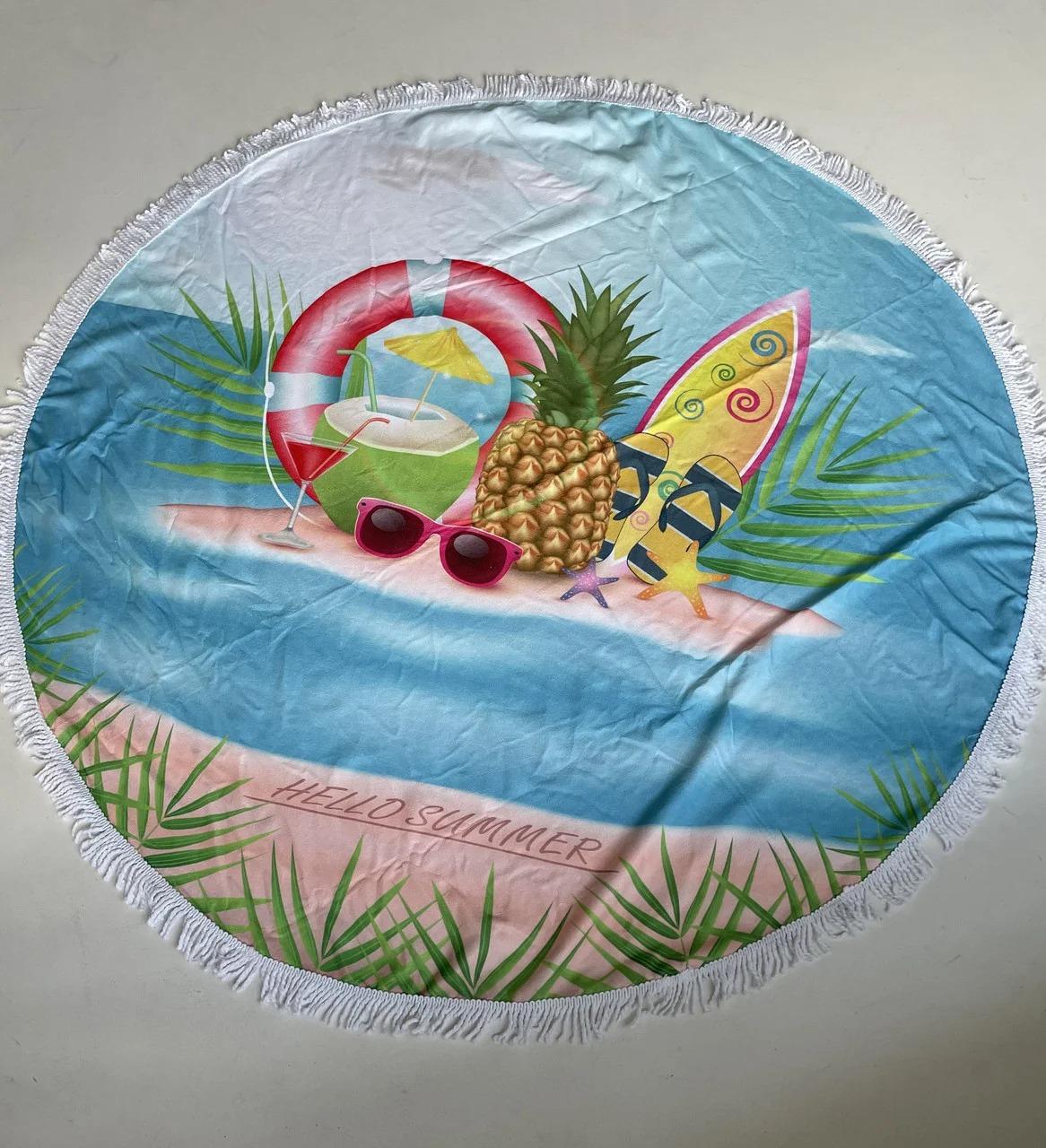 Классное летнее круглое пляжное полотенце покрывал ...