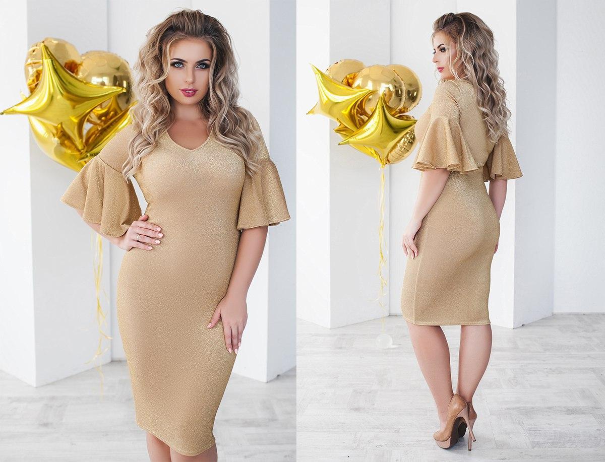 Стильное яркое платье для пышных дам