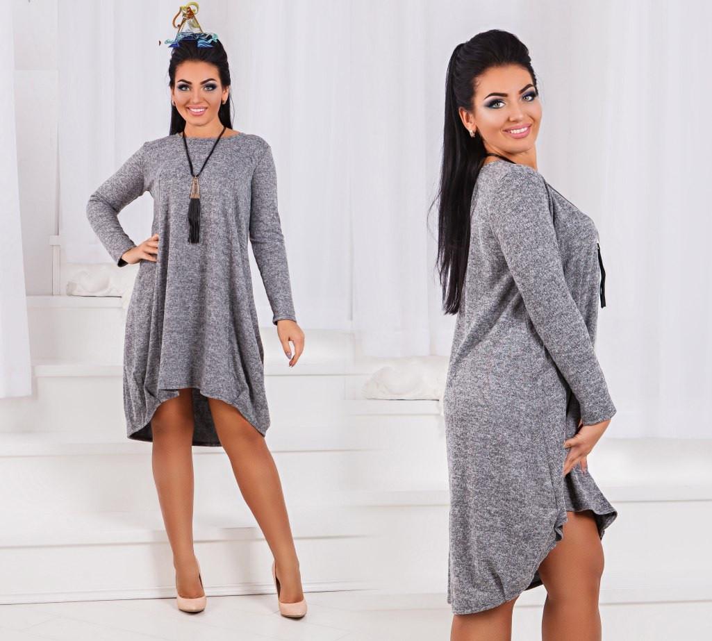 Стильное свободное платье для пышных дам