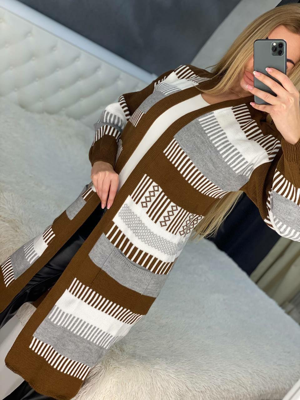 Модный удлиненный кардиган с карманами