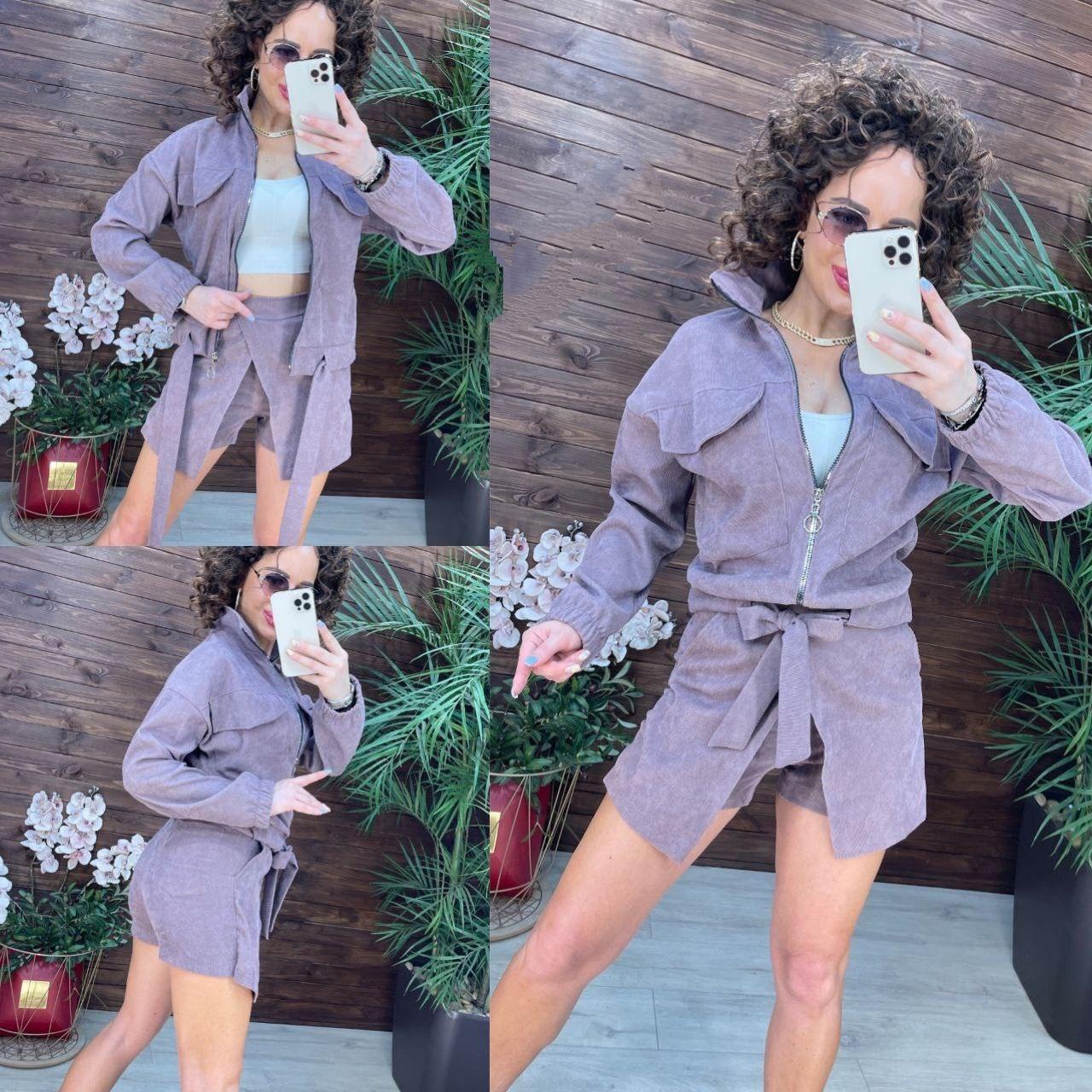 Стильный костюм для женщин бомбер+юбка-шорты