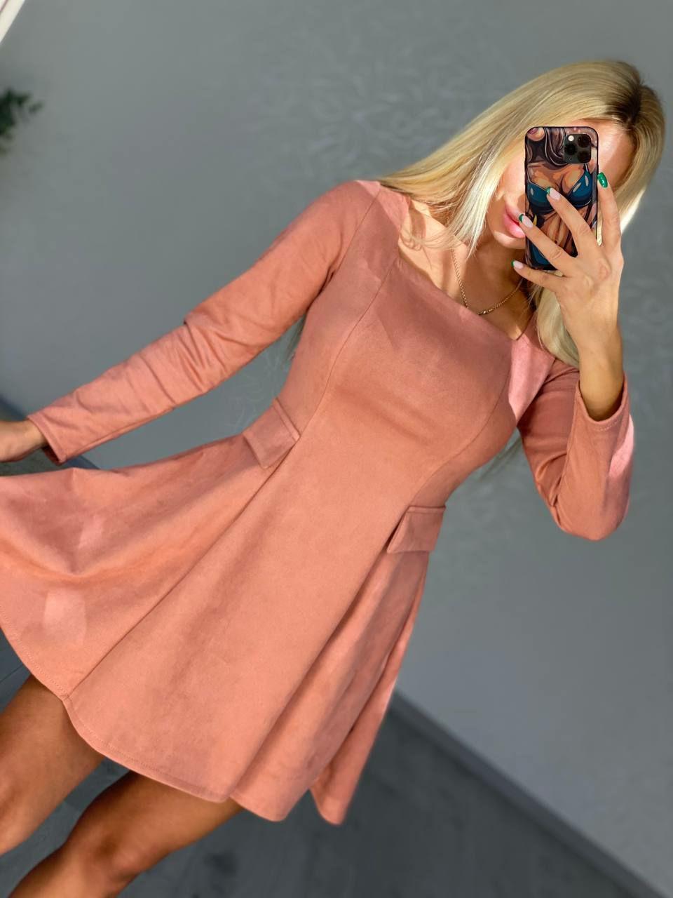 Обалденное мягкое замшевое платье
