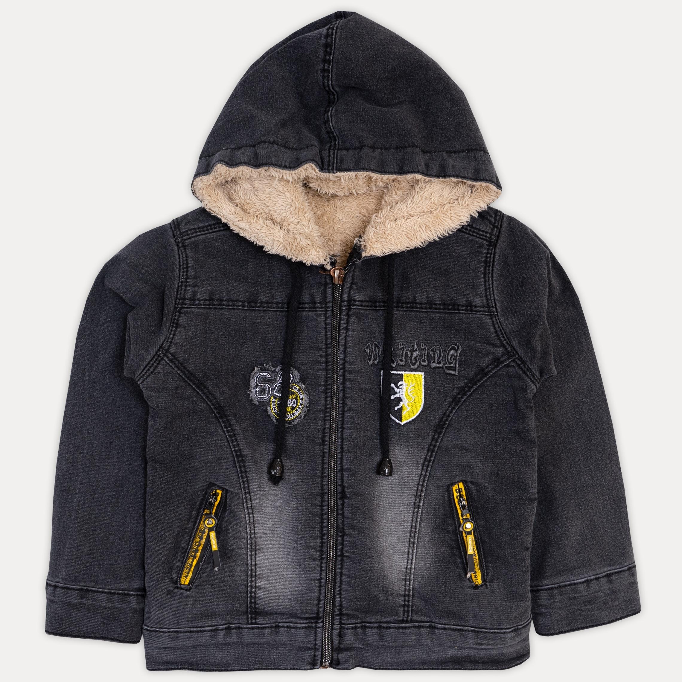 Модная джинсовая меховая курточка с капюшоном на м ...