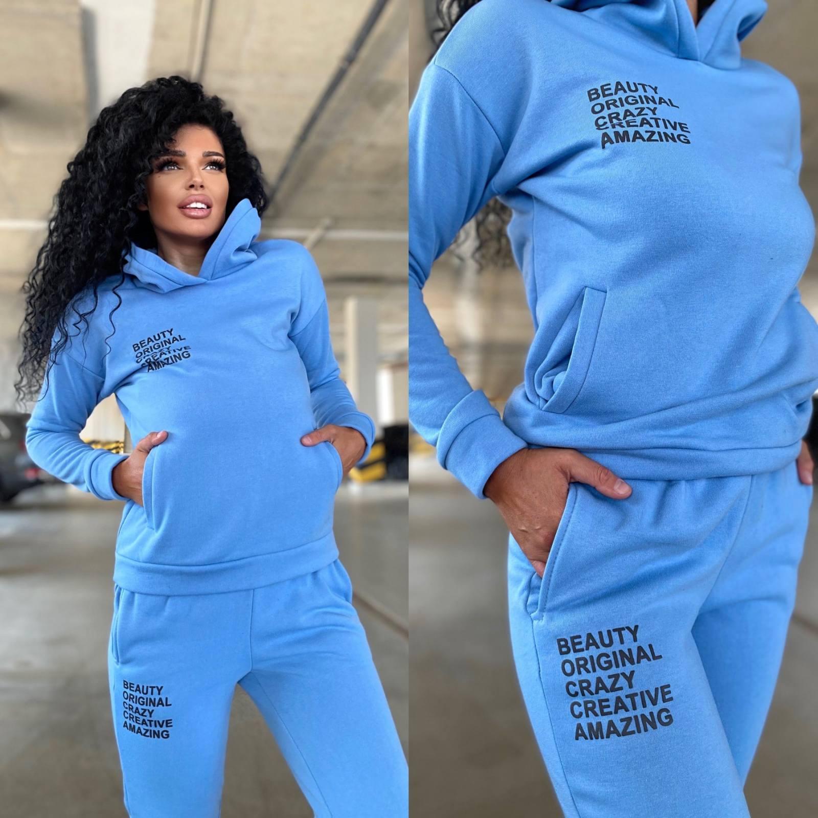 Гламурный женский батальный спортивный костюм  ...