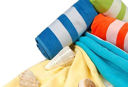 А какое полотенце нужно Вам?