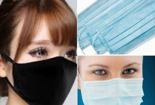 Какую маску выбрать на период карантина?